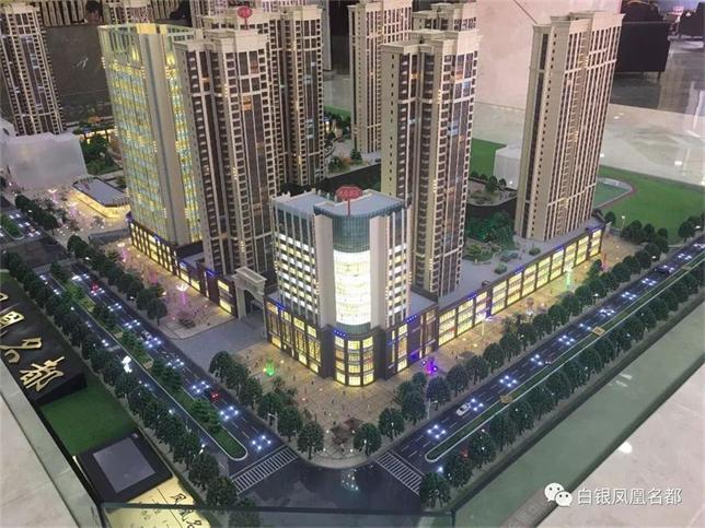 甘肃新新地房地产开发有限公司-新新地地产